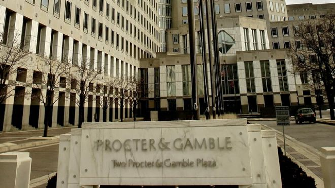 Procter and Gamble Plaza