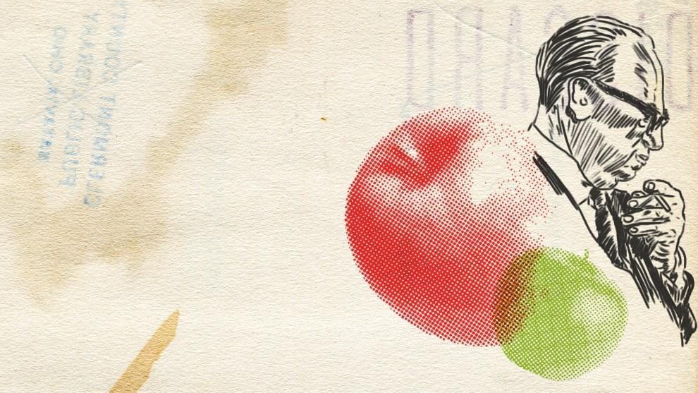 Leo Burnett Apple Story